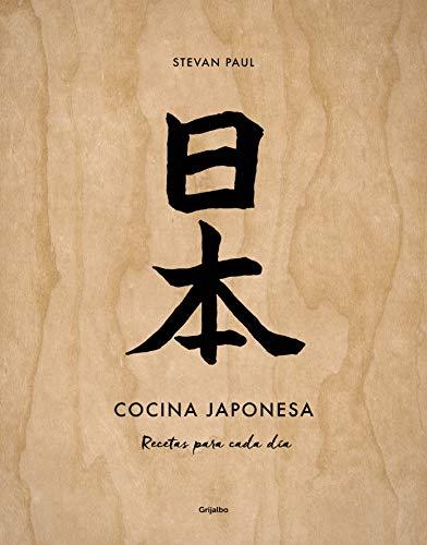 Cocina japonesa: Recetas para cada día (Cocina...
